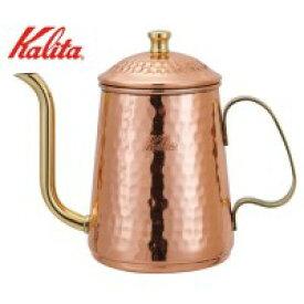 Kalita(カリタ) 銅製品 銅ポット600 52071