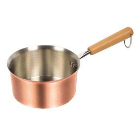 パール金属 HB-1584 銅職人 どこからでも注げる行平鍋14cm