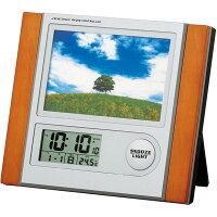 【時計アデッソ】フォトフレーム電波時計【C-8297】プレゼントギフト時計とけいクロック祝新築記念誕生日置き時計贈り物