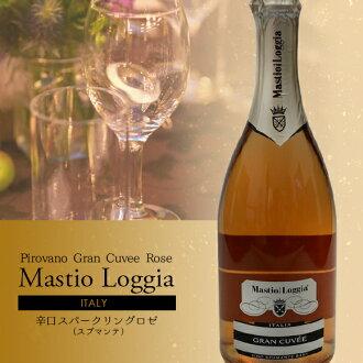 普罗文大香槟玫瑰 ♦ 意大利干 11 度