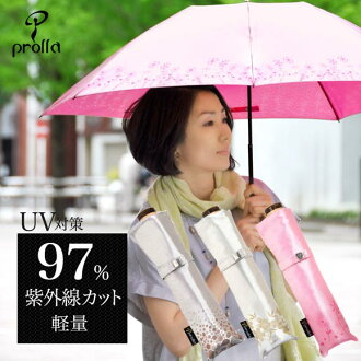 Prolla-2 假释折伞折叠伞伞风雨无阻,UV 切轻量级豪华材料成年妇女热中暑中暑反日本模式