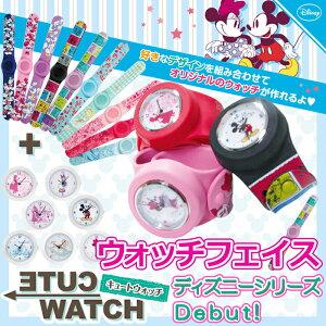 【腕時計 キッズ】キュートウォッチ フェイス【ディズニ...