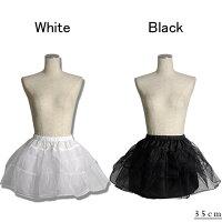 レースパニエ35センチ【ブラック/ホワイト/9000230】二重レースチュールパニエドレスゴージャスコスチュームコスプレ衣装仮装