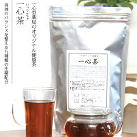 【健康】一心茶8g×32袋入り【z7637】お茶健康健康茶