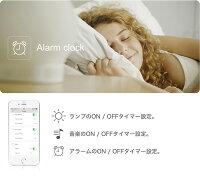 SmartLampSpeaker-mini