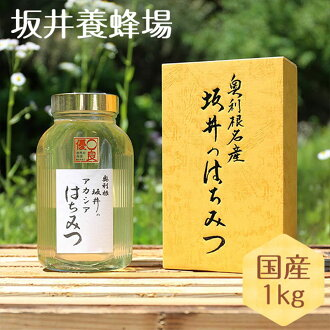 miscellaneous goods and peripheral equipment ERRAND SHOP: Premium acacia honey 1 kg boxes into gifts for health beauty honey Japan from Acacia Gifts Gift ...