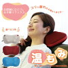 Hot buff neck shoulder back waist massage machines small bean or anma massage medical equipment approval getting gift gifts beauty health father, mother, grandparents, Christmas birthday Kuroshio relax toy cute stylish relaxation toy