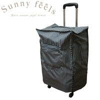 【旅行バッグカバー】メンズキャリーカバーピンストライプ【ピンストライプ/MCS-PST/MCM-PST】旅行小旅行スーツケースキャリーバッグキャリーケース旅行かばんカバー男性
