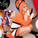 【コスプレ ハロウィン】ファインディング フィッシュ オレンジ【送料無料】ニモ クマノミ 女性 仮装 衣装 おもしろ…