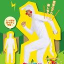 【宴会 余興 コスプレ】 カラフルデコチュウ 全身タイツ 白 ピカチュウ ポケモン GO  キャラクター 仮装 ハロウ…