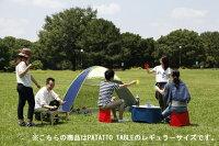 【折りたたみテーブル】PATATTOTABLEmini(パタットテーブルミニ)【ネイビー×ペールホワイト/ペールホワイト×ペールホワイト】【送料無料】