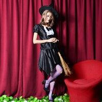 ファッションウィッチハロウィンコスチューム【halloween】ハロウィンコスプレ仮装衣装ハロウィーン