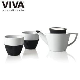 VIVA scandiavia ティーポットセット ホット 白 ホワイト シンプル おしゃれ 北欧 セット シリコン V318J