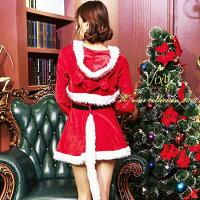 【コスプレ】s201607a【クリスマス】