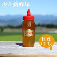 百花蜂蜜500g