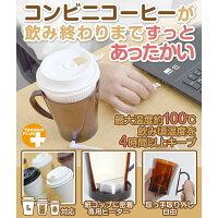 USBあったか紙コップウォーマー2【USBCUPW2】