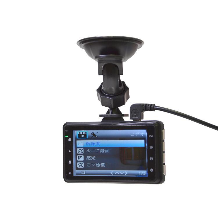 【ドライブグッズ】超高感度ドライブレコーダー【STLGHTC3】【送料無料】 ドライブ レコーダー 録画 車 防犯 駐車場 高画質 記録 映像 車載 カメラ 警報機能 プレゼント 高感度 サンコー