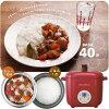 rekorutoherushikotokoto recolte heealthy cotocoto電鍋烹調鍋RHC-1烹調家電禮物禮物小型