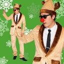 【トナカイ コスチューム コスプレ 衣装】スタイリッシュトナカイ【送料無料】 男性用 メンズ クリスマス 余興 忘年…