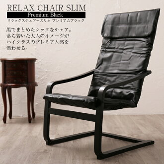 放鬆椅子苗條以防皮膚黑 PVC 椅子目前椅子精靈便宜椅子時尚特別癒合傢俱內部目前斯堪的納維亞醫生空氣 3D 父親,祖父母天禮品時尚豪華休閒玩具 * 製造商直接 cod 不能