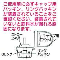 ストローホッパーキャップドーム型【トミカ13/PSHC4】