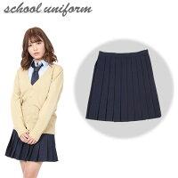 【高校制服通学】TE-16SSスカートネイビー【M/L】【送料無料】制服コスチューム