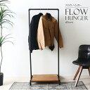 Flow_77500_1