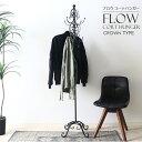 Flow 77503 1