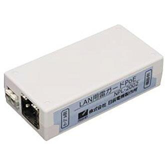 保護PC不受雷侵害!被采取供日龍電機LAN使用的雷保護放出型PoE供電功能雷波動對策落雷對策防止扣子端子推式地線連接容易的簡單陣雨學校法人雷對策