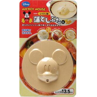 실리콘제 흘림 돼지(소) 캐릭터 디즈니 키친 키친 상품 요리 조리 조리 기구