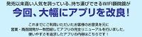 【顕微鏡ワイヤレス】WIFI接続デジタル顕微鏡200倍モデル【3R-WM401WIFI】【送料無料】タブレットスマートフォンスマホ映像撮影確認wi-fiケーブルレスPCパソコン無線iOSAndroidLEDライトアプリ操作マイクロスコープスリーアールシステム3R
