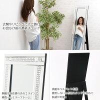 【姿見鏡】スタンディングミラー2ライン鏡全身姿見インテリア全身鏡