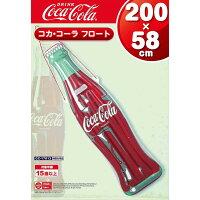 コカ・コーラフロート200cm【CC-1810】