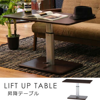승강 테이블폭 90 cm×안길이 50 cm×높이 43 cm~57 cm 책상 높이 조절 멋쟁이 멋멋부려 후지무역