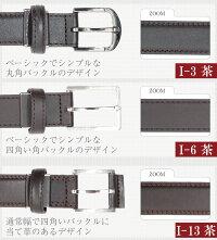 【メンズベルト】ビジネスピン黒28mmビジネスおしゃれプレゼントギフト父の日オフィスオフィススーツ