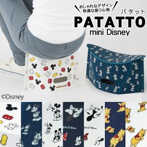 【折りたたみイス】 PATATTO mini Disney パタット ミニ ディズニー【全7色】ミッキー ミニー プーさん 椅子 コンパクト 軽量 レジャー キャンプ アウトドア 行楽 ハイキング 行列