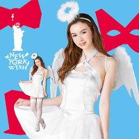天使エンジェルNYW_2101ホワイトキューピッドSハロウィンコスチューム【halloween】ハロウィンコスプレ仮装衣装ハロウィーン
