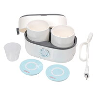 【炊飯器小型】お一人様用ハンディ炊飯器【MINIRCE2】蒸気熱お茶碗ご飯炊ける弁当箱茶碗