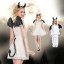 【ハロウィン コスプレ デビル】デビルパーツセット ブラック 【送料無料】 悪魔 小悪魔 コスチューム 仮装 衣装 大…