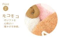 【湯たんぽ】蓄熱式エコ湯たんぽヌクヌクアニマルSマーク認証