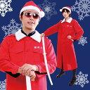 【サンタ クリスマス コスプレ 衣装】クリスマス特攻服 聖夜上等 Men's 男性用 サンタ メンズ 衣装 サンタクロース 衣…