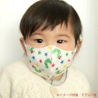 【マスクマイメロディ】ベビーマスク【マイメロディ/MSKB1】三層構造立体マスク小さめ1-3才ベビー子供用5枚入マイメロディサンリオインフルエンザ風邪対策予防