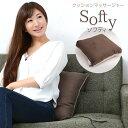 Softy1 2