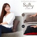 Softy1 3