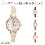 【腕時計 レディース】 ディズニー...