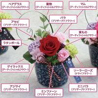 【プリザーブドフラワーモダンそばちょこ】パープル/レッド/ピンク花花束ギフト母の日バラプレゼント