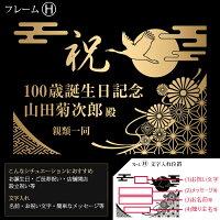 名入れセミオーダーシャンパン【モエ・エ・シャンドン】結婚式・パーティー・誕生日・贈り物