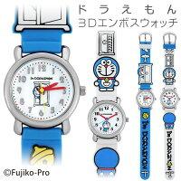 【腕時計キッズ】ドラえもん3Dエンボスウォッチ【SR-V17】キャラクタードラえもん腕時計子供子どもキッズ入学プレゼント贈り物ギフトサンフレイム