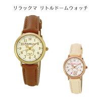 【腕時計キッズ】リラックマリトルドームウォッチ【SX-B02-RKG】キャラクターリラックマ腕時計子供子どもキッズ入学プレゼント贈り物ギフトサンフレイム