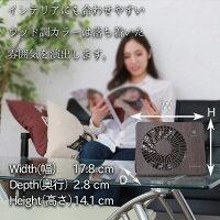 【ファン扇風機】ミニデスクファン木目調ダークウッド【DF-T1810DW】涼しいひんやりグッズ暑さ対策サーキュレーターACアダプターUSB乾電池スリーアップ